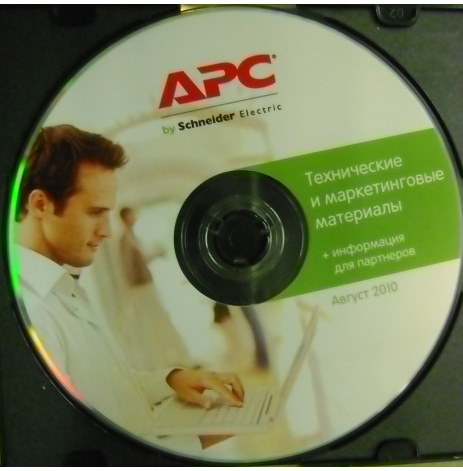 Изображение для артикула: APC-CD#23, отсутствует
